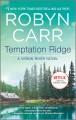 Go to record Temptation ridge