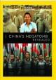 Go to record China's megatomb revealed [videorecording]