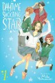 Go to record Daytime shooting star. 1