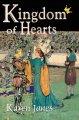 Go to record Kingdom of hearts